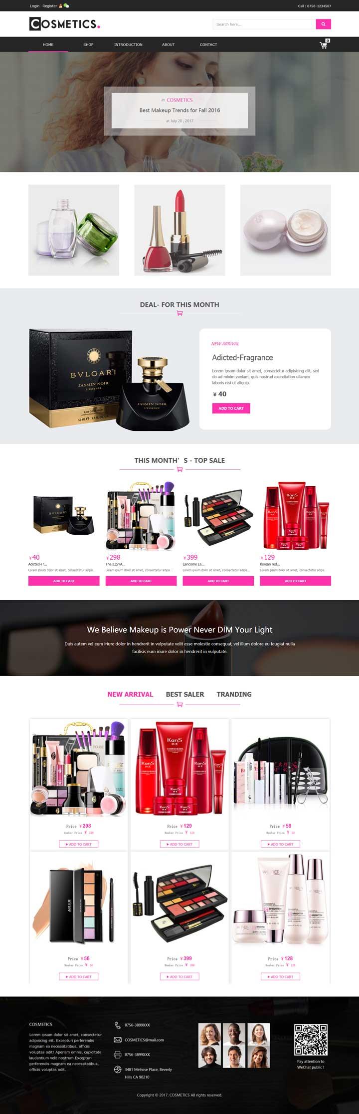 化妆品英文商城网站