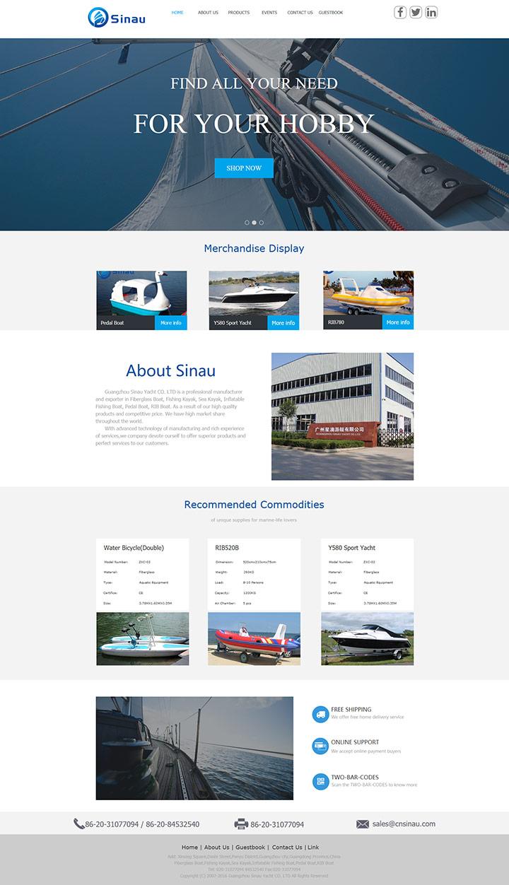 星澳游艇展示型网站