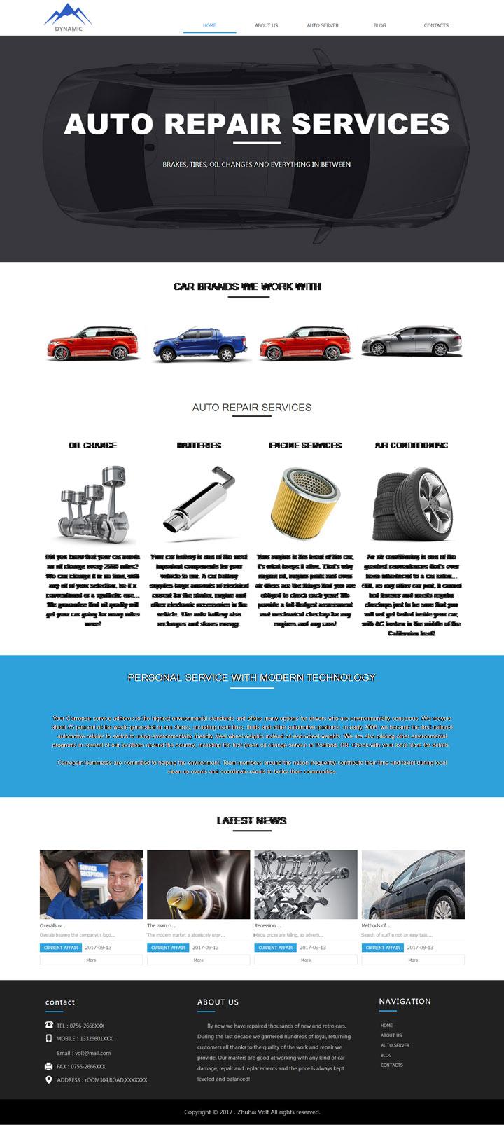 汽车配件英文展示模板